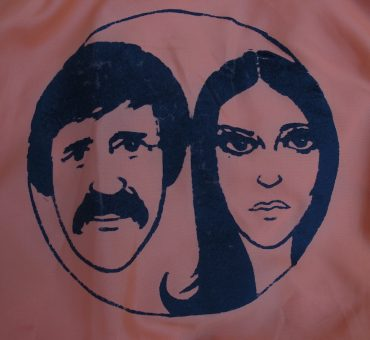 <strong>The Beat Goes On: The Story of a Boy and His (Sonny) and Cher: Part Two</strong>