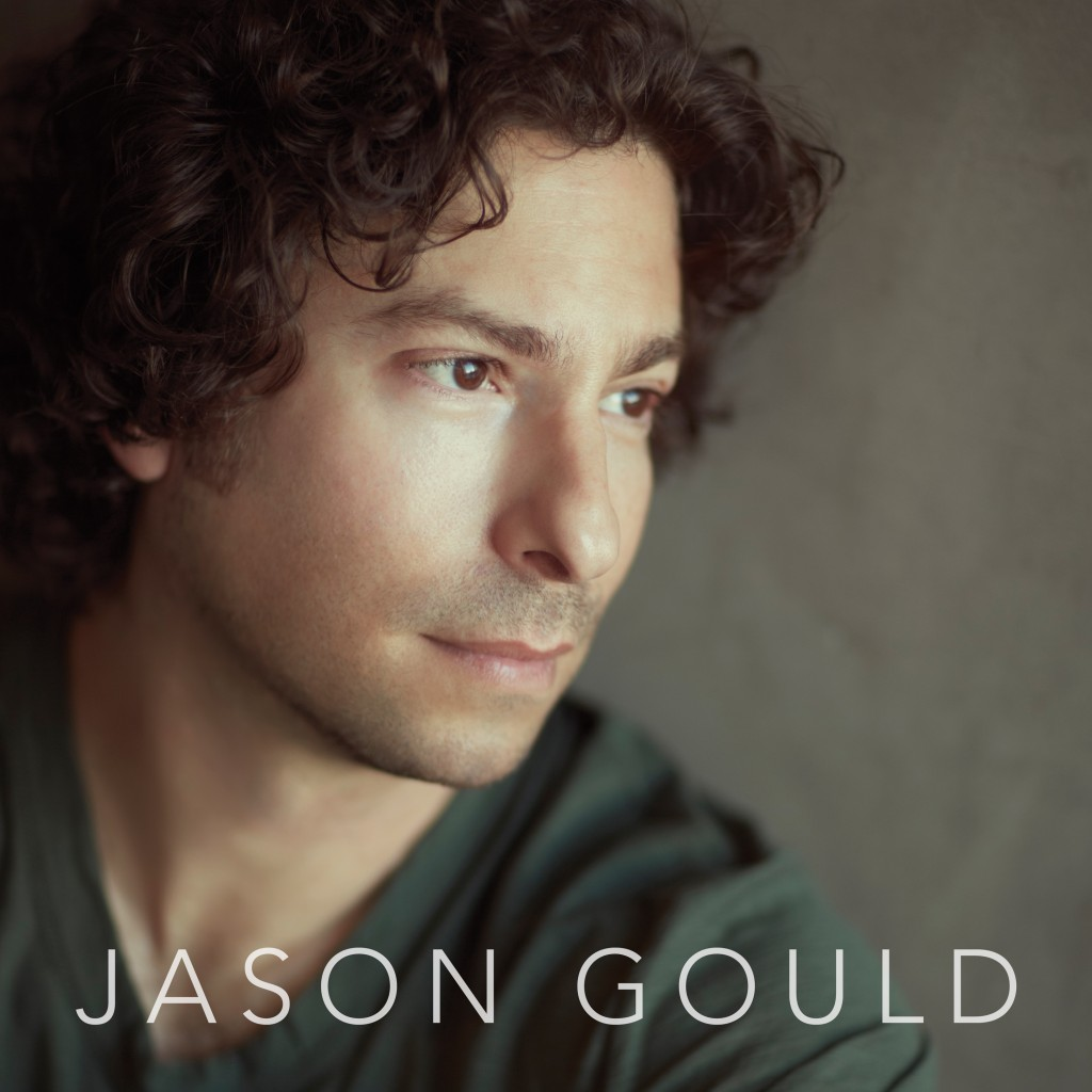Jason Gould's Debut EP