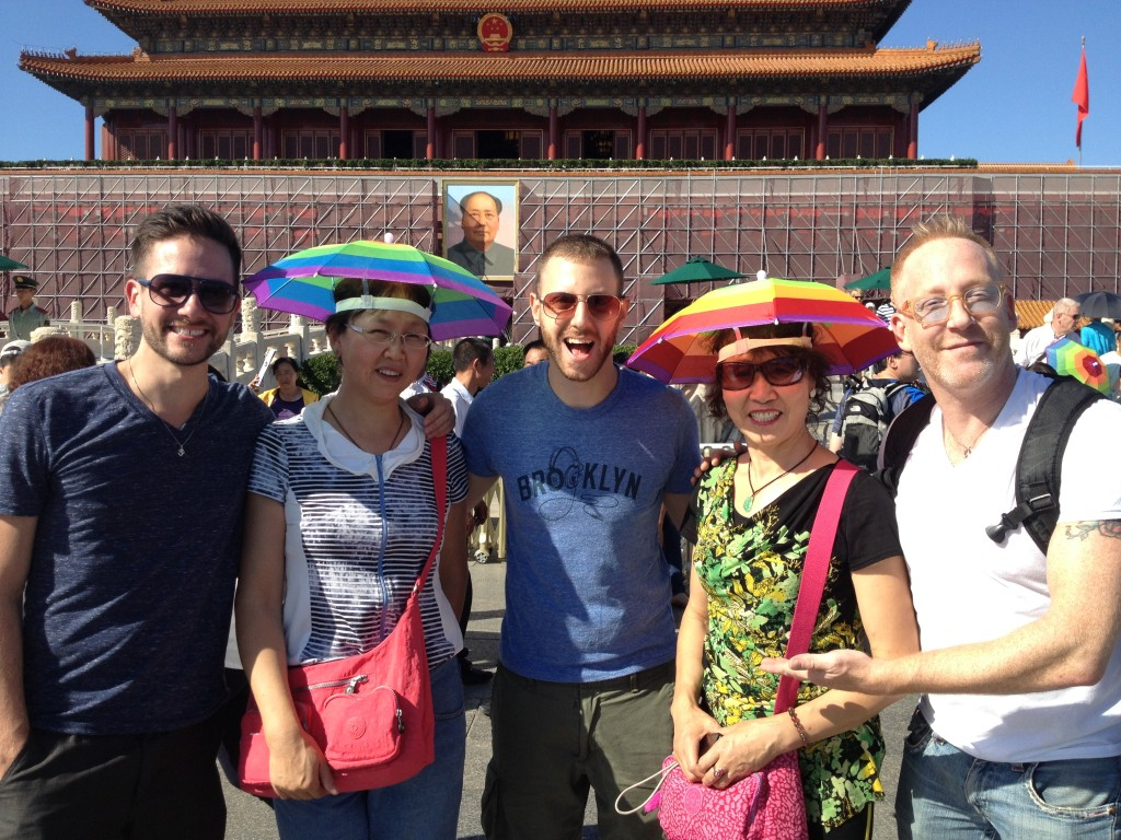 In Tianamin Square with Travis, Dan Levin, and some new friends