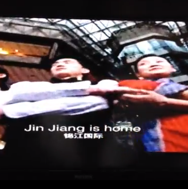 Shanghai's Jinjiang Hotel Has Its Very Own Pop Song and It's One Hell of An Ear Worm