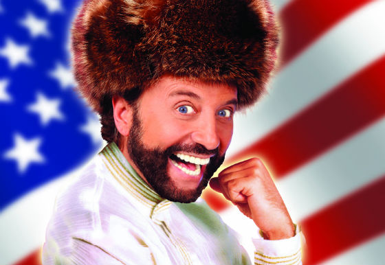 Yakov Smirnoff, color