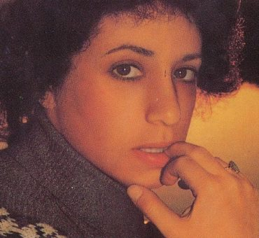 Janis Ian's <i>Between the Lines:</i> The Saddest Album Ever